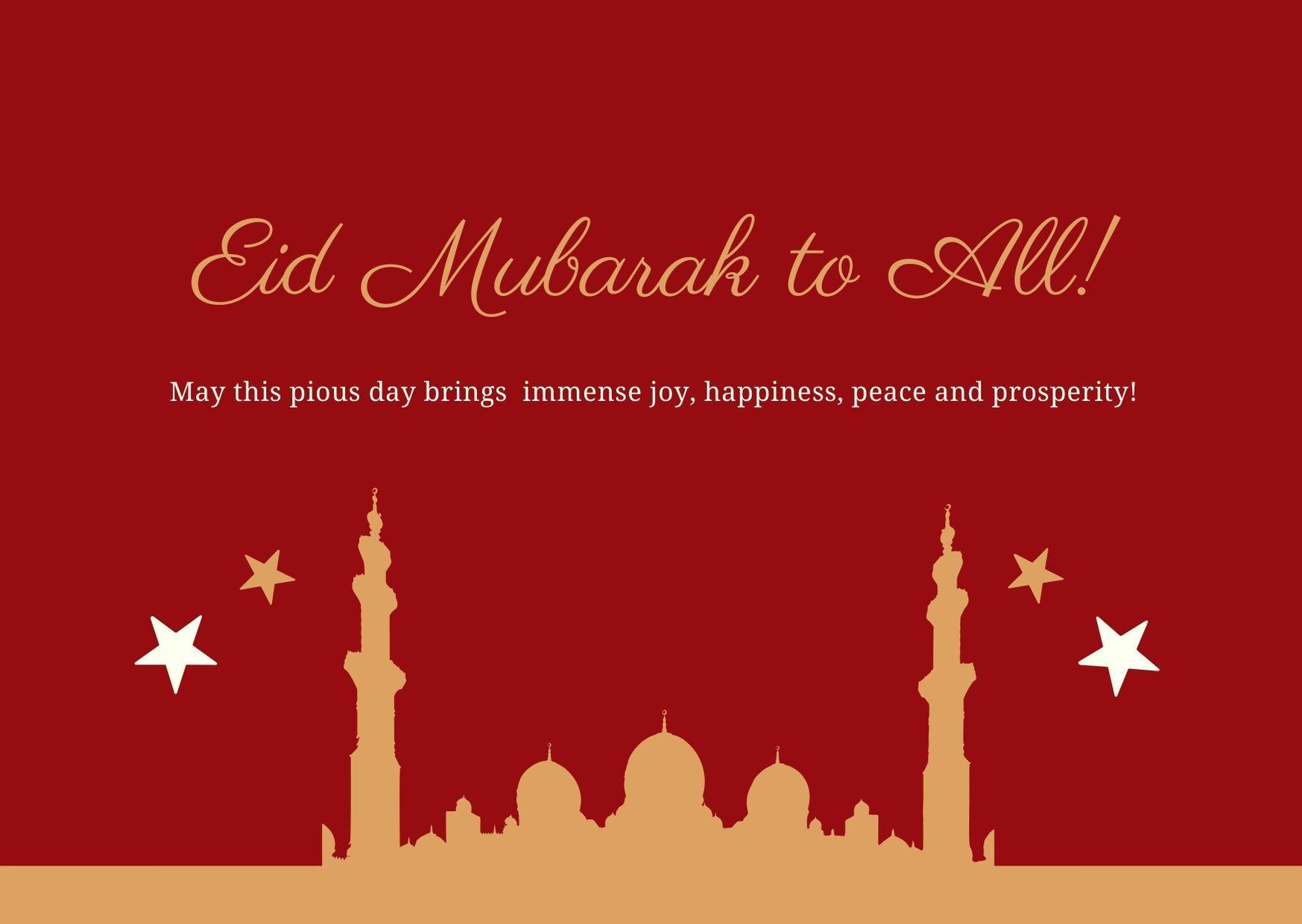 #eidmubarak!  May this #pious day #brings #immense #joy, #happiness, #peace, and #prosperity.  #cmaxinsight #eid #ramadan #happyeid #allah #blessings #dua #mubarak #eid2020