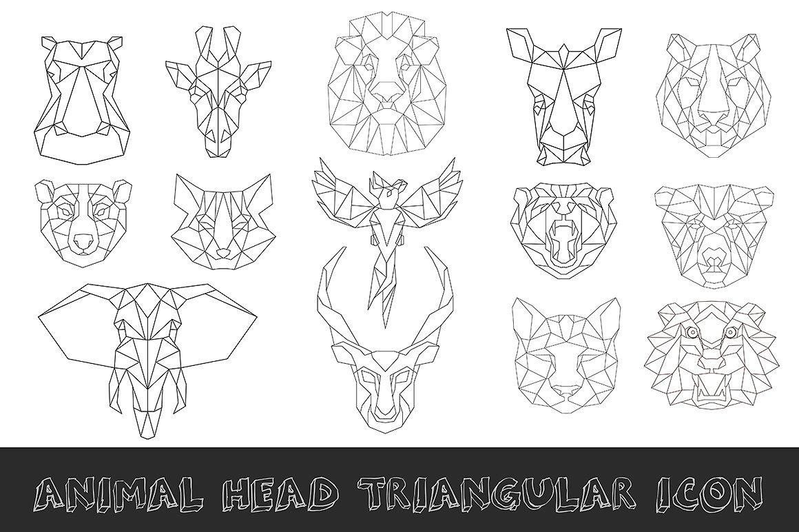 Animal Low Poly Head Icon Geometric Illustration