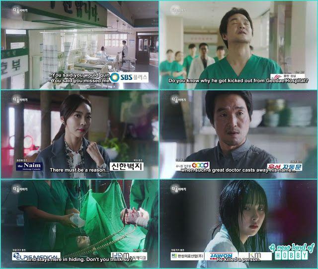 Doctor Korean Drama Eng Sub Ep 5 — TTCT