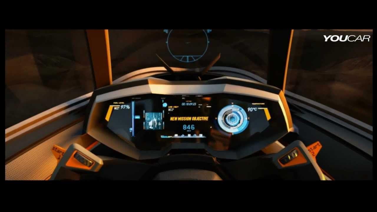 Bon NEW Lamborghini Egoista OFFICIAL LAUNCH MOVIE