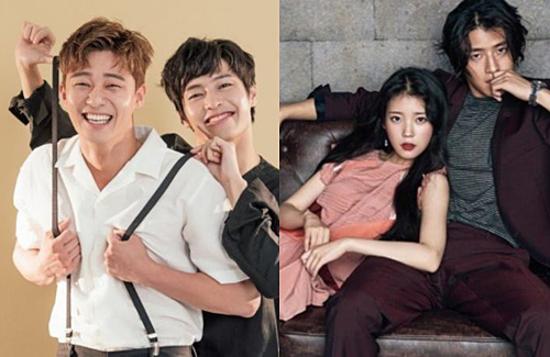 Iu And Park Seo Joon To Lead New Film Dream Seo Joon Film Documentaries