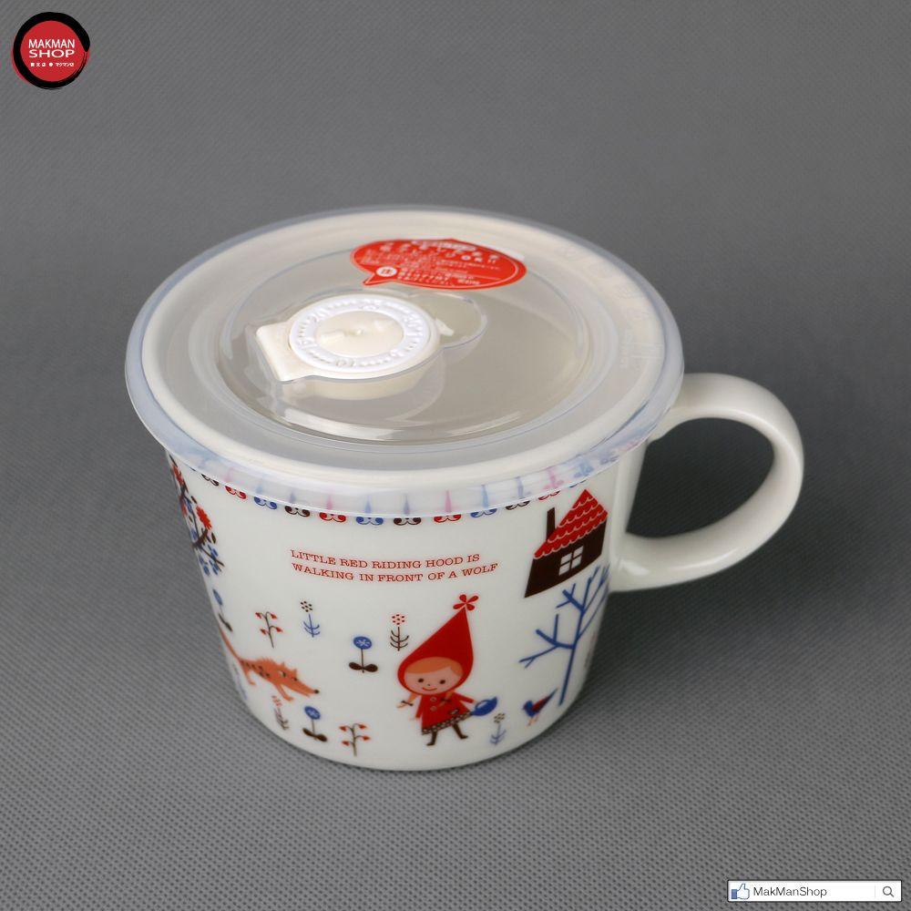 Shinzi Katoh Design Little Red Riding Hood Microwaveable Ceramics Mug With Lid Box Set