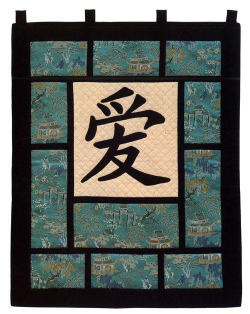 Japanese Fabric Quilt Patterns Motifs Sashiko More
