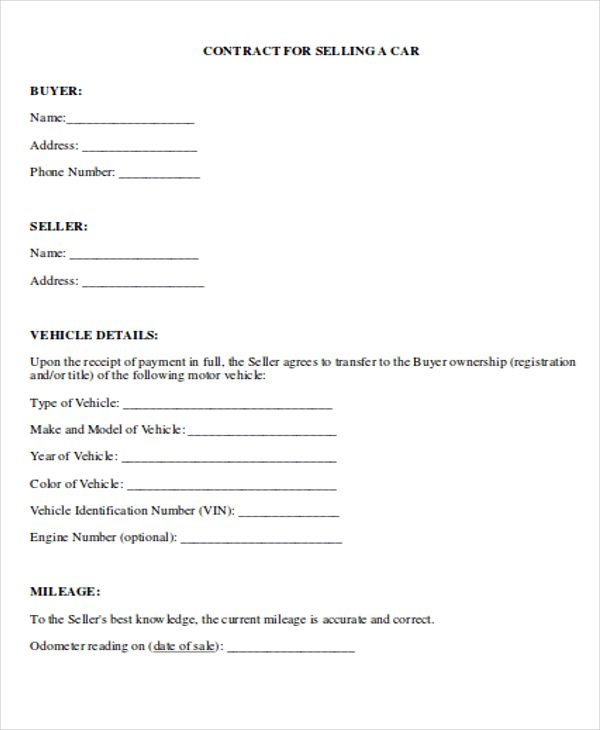 Payment Agreement Template - Once you\u0027ve got an agreement, be