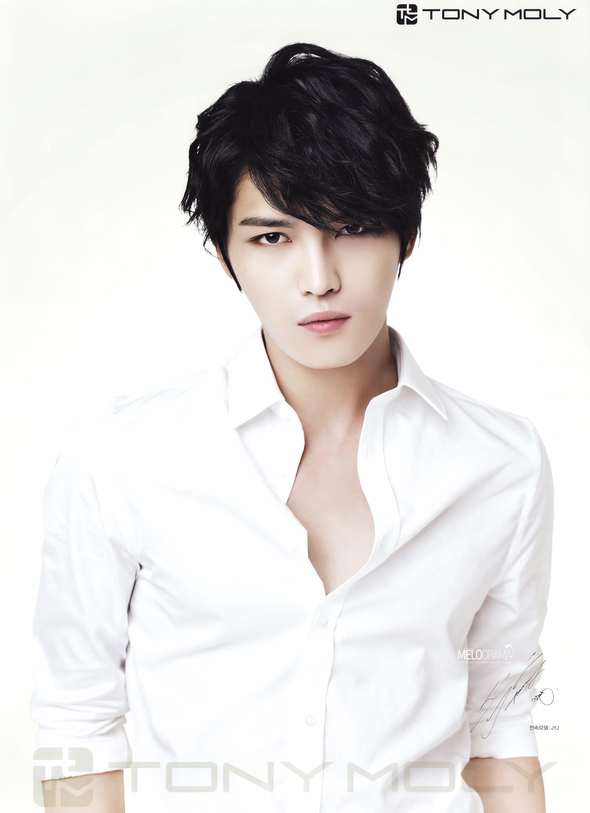 tonymoly1 photo by princejj_   photobucket   kim jaejoong