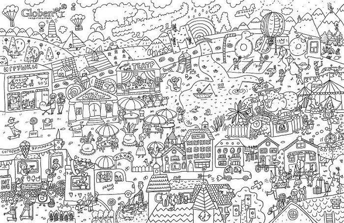 Раскраска Большой город скачать и распечатать бесплатно ...