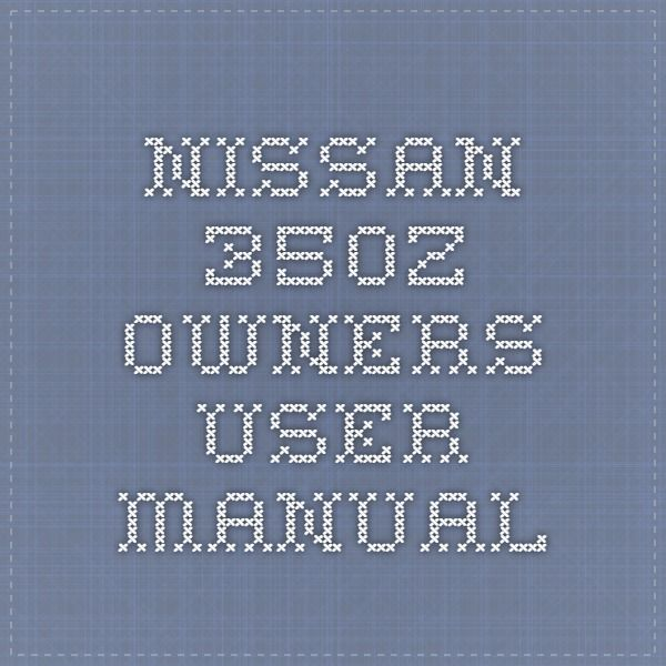 Nissan 350z Owners User Manual