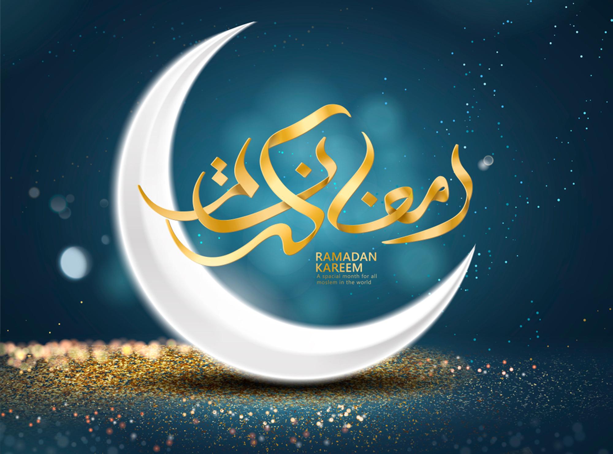 رمضان كريم Ramadan Ramadan Poster Ramadan Kareem