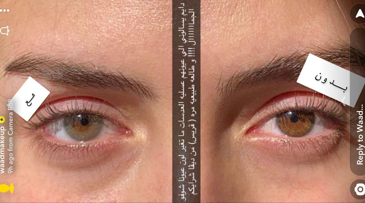 Pin By Lotemalik On Skin Care Women Makeup Dupes Ikea Makeup Makeup