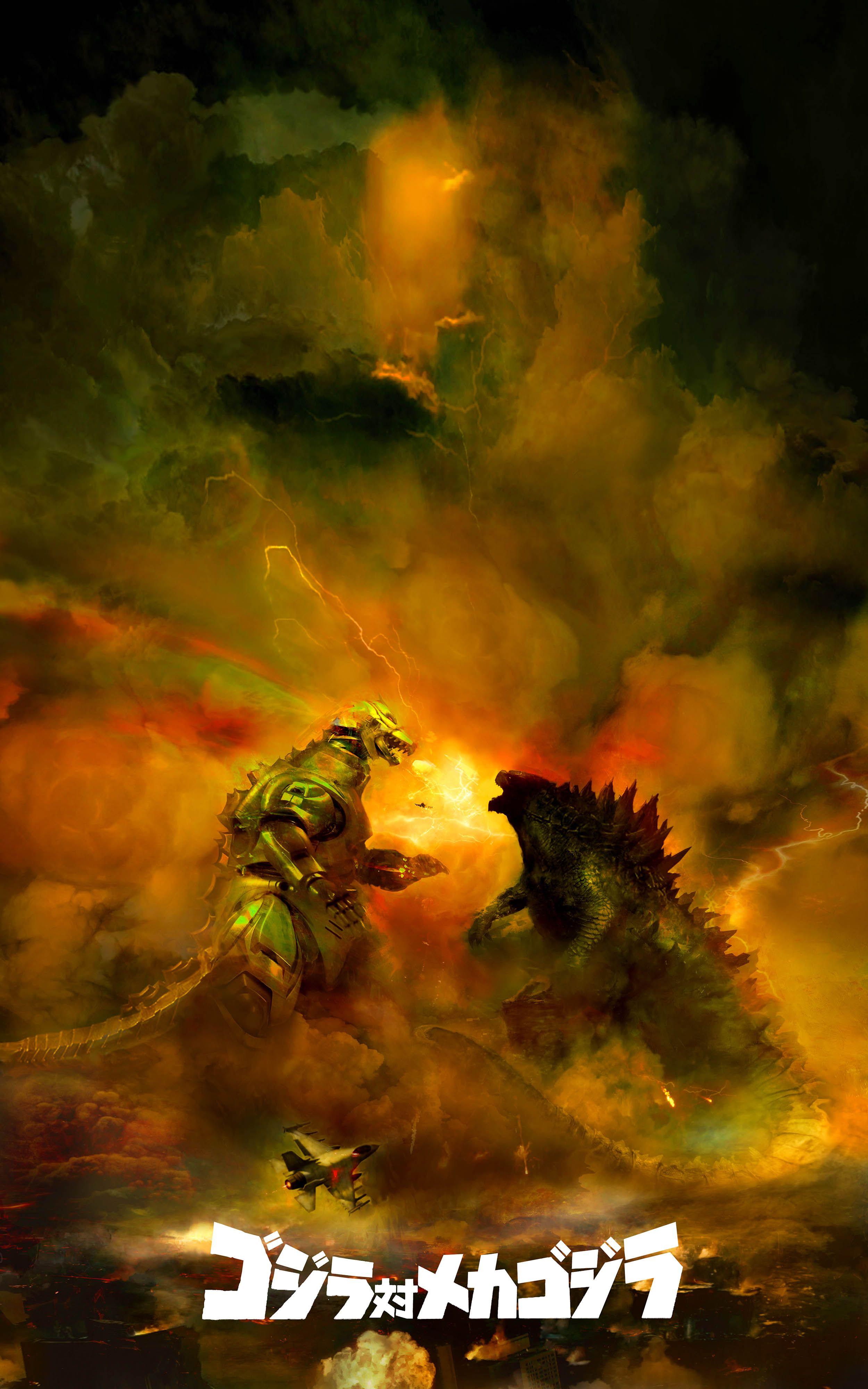 Godzilla vs mechagodzilla 24 x 36 godzilla godzilla