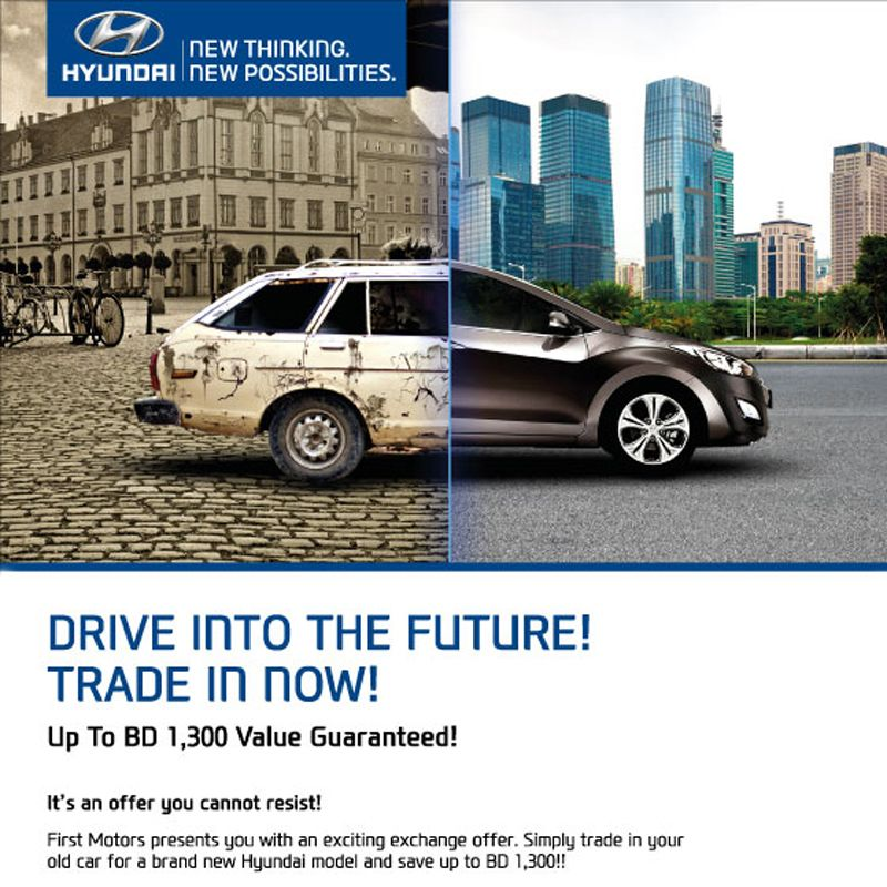 First Motors presents you with an exciting exchange offer. Simply ...