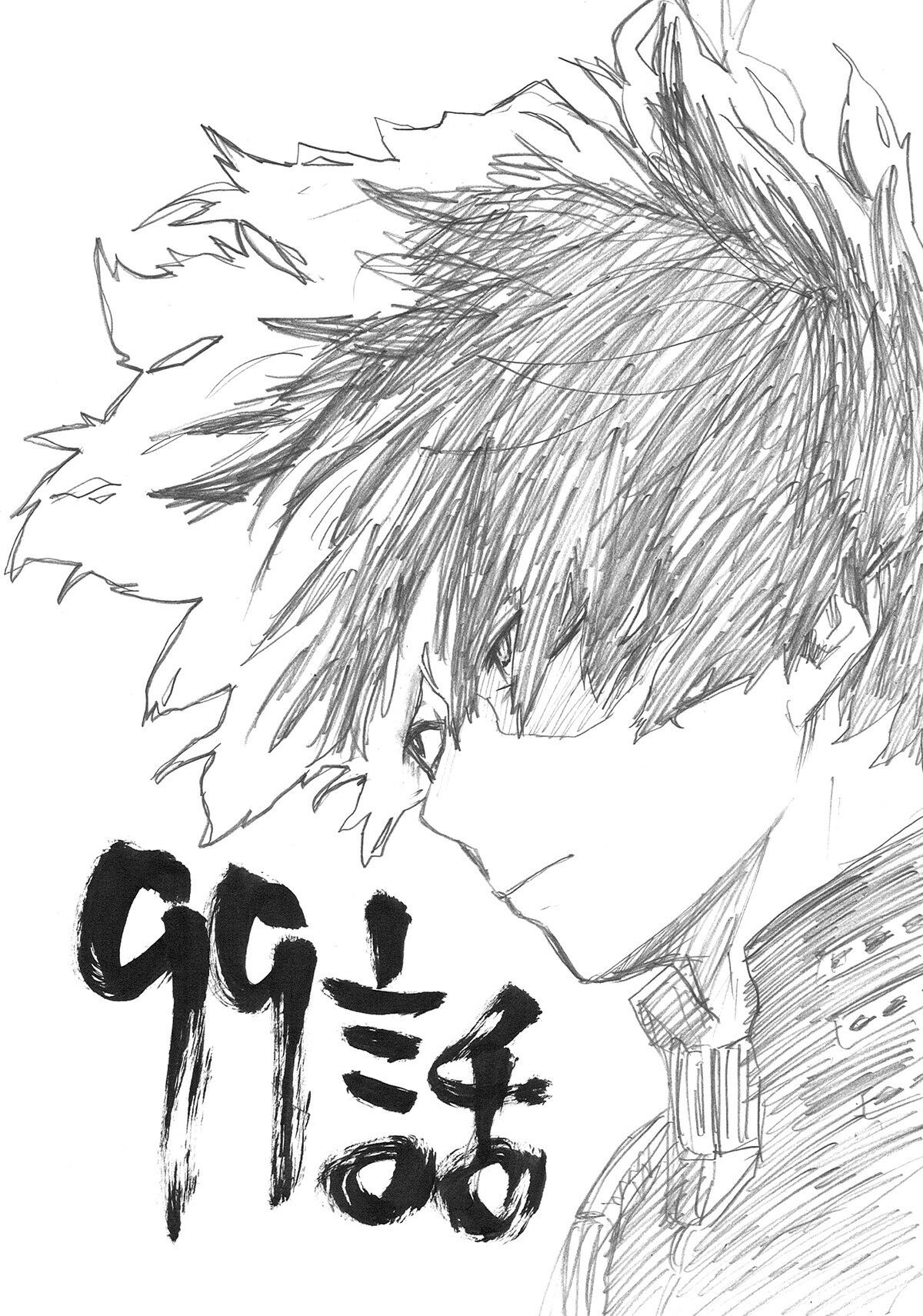 My Hero Academia, Heroes, Cnc, Sketches, Character Concept, Concept Art,