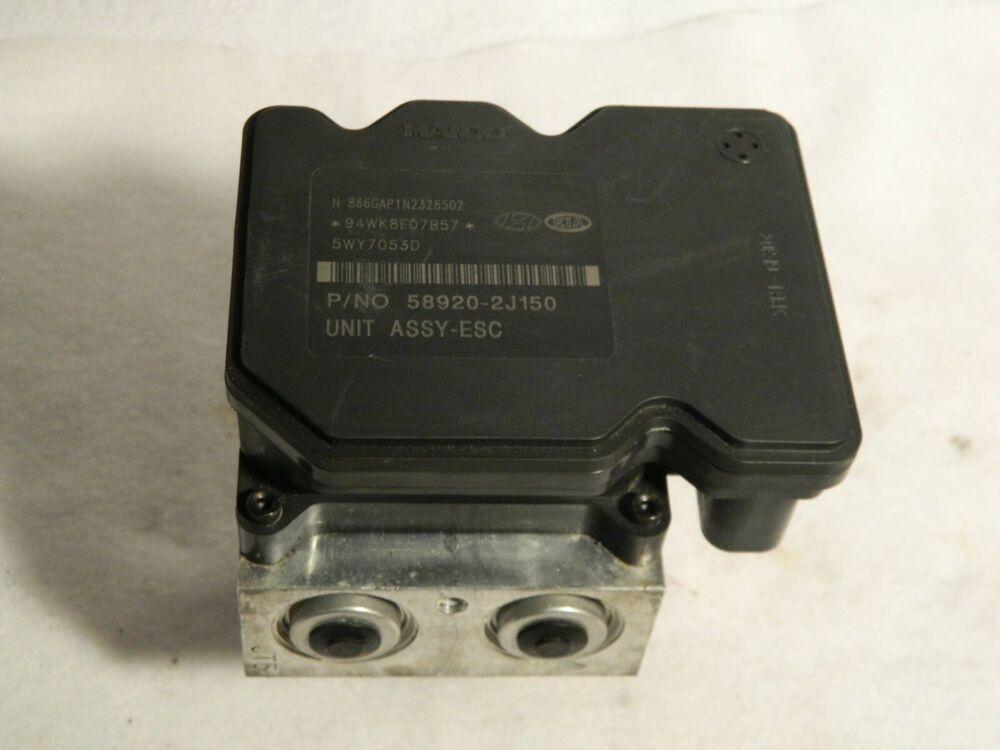 2009 Kia Sportage Fuse Box Location | schematic and wiring ...