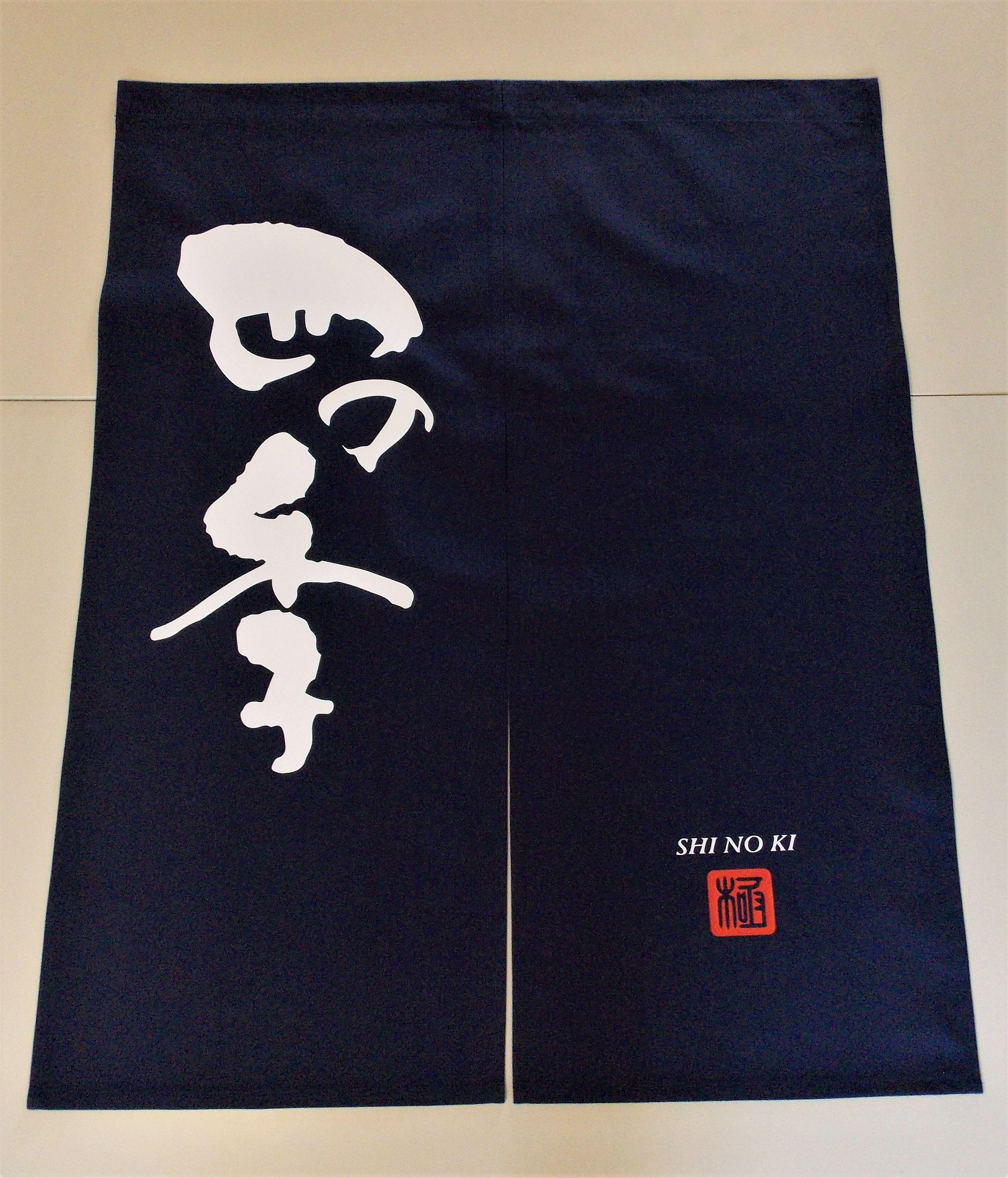 Noren Curtain For Japanese Restaurant In Melbourne Custom Order
