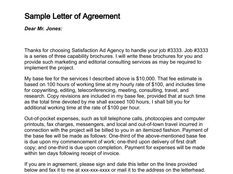 how to write a agreement letter