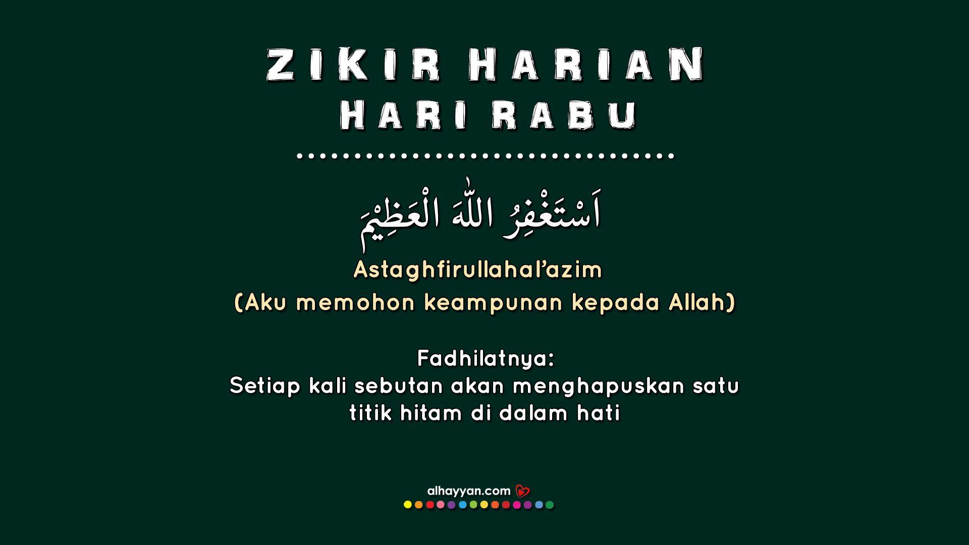 Zikir Harian Hari Rabu Rabu Allah Motivasi