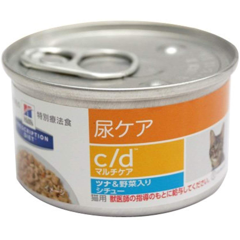 Hill's Prescription Diet c/d Feline Multicare Urinary