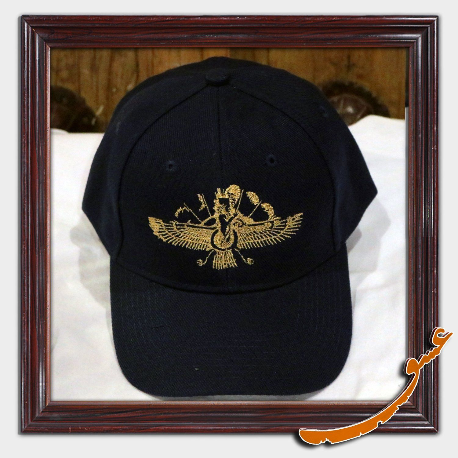 1af7fb7d1 Sport Hat With an Embroidery of Faravahar Symbol | Products | Hats ...