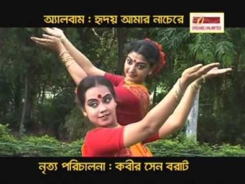Aaj Dhaner Khete | New Bengali Rabindra Sangeet