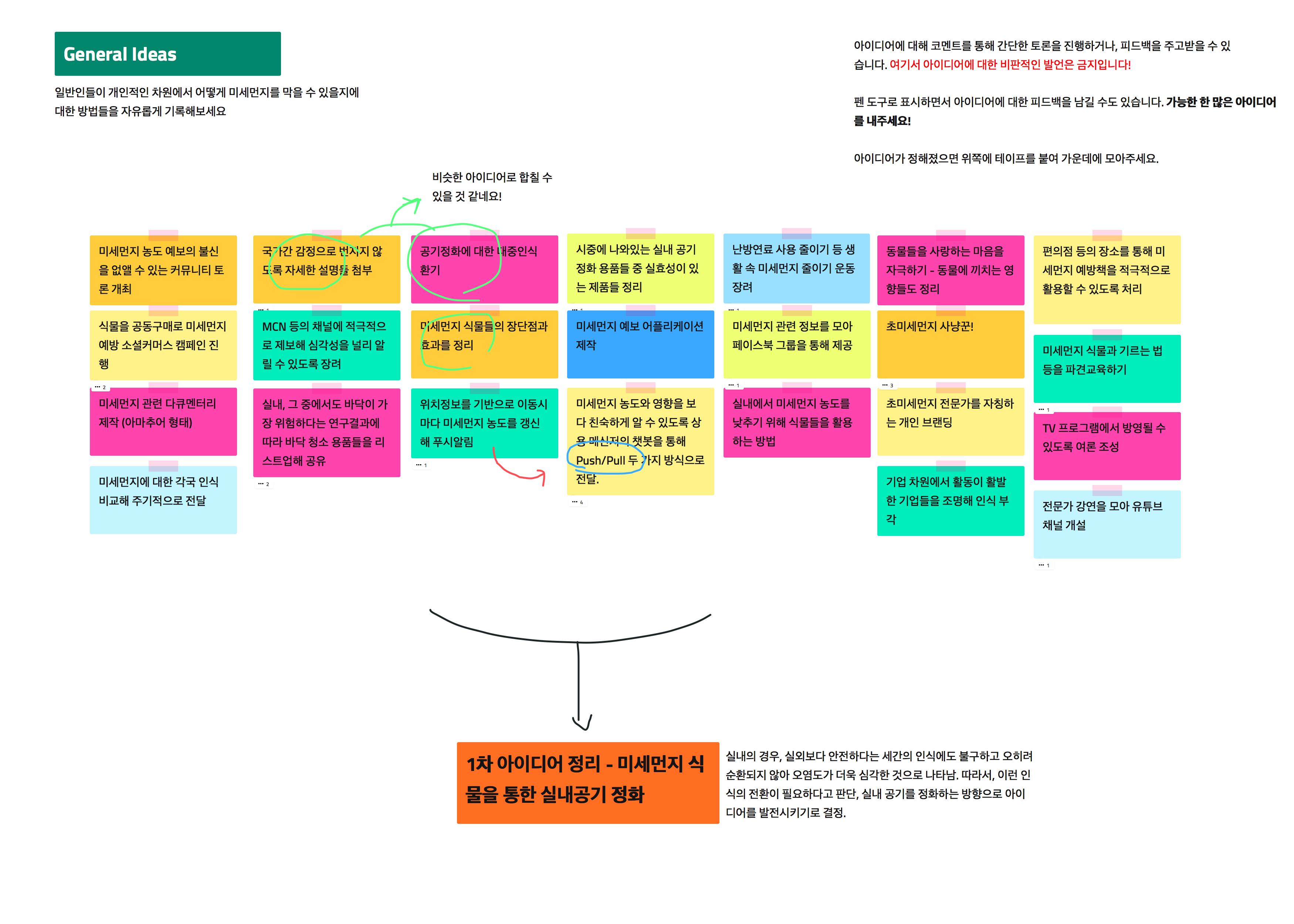 비캔버스 스크린샷 모음 / Demo / UseCase / 사례 / 예제(이미지 포함) 사례