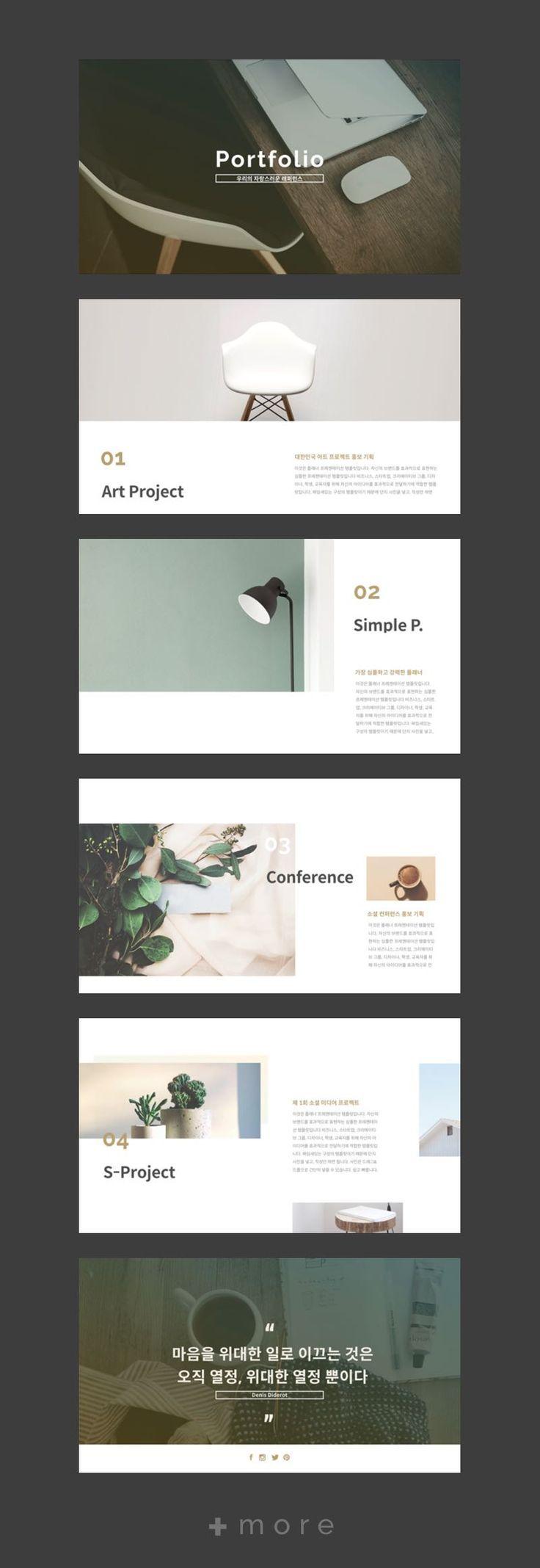 Simple layout design ideas simple minimal ppt presentation template