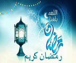 قائمة مشاهدة مسلسلات رمضان Mosalsalat Ramadan 2015 Neon Signs Neon Ramadan 2015