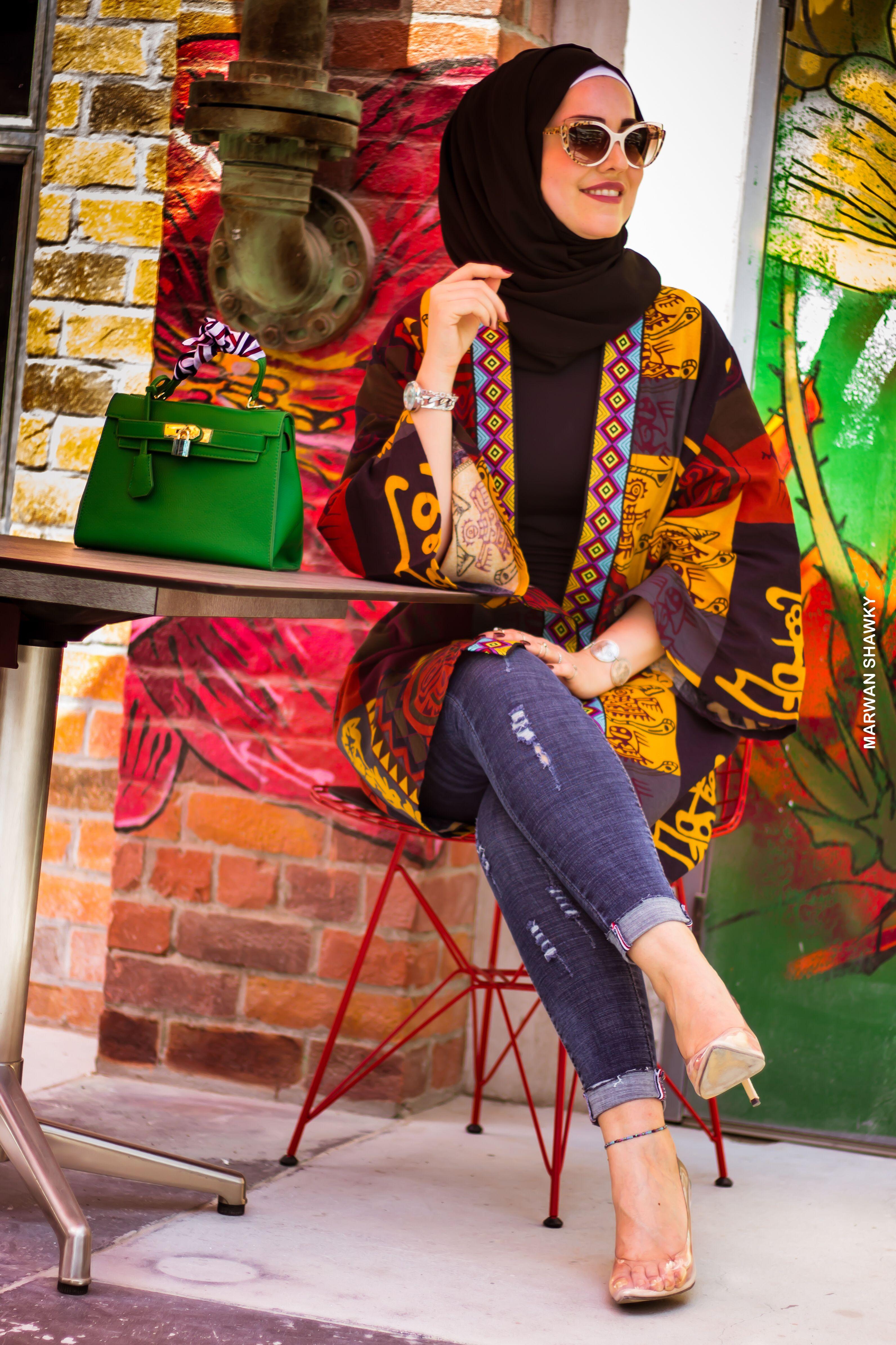 The Rise of Hijab Fashion Bloggers