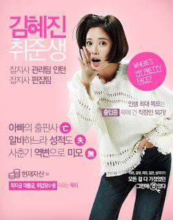 Foto profil hwang jung eum dating
