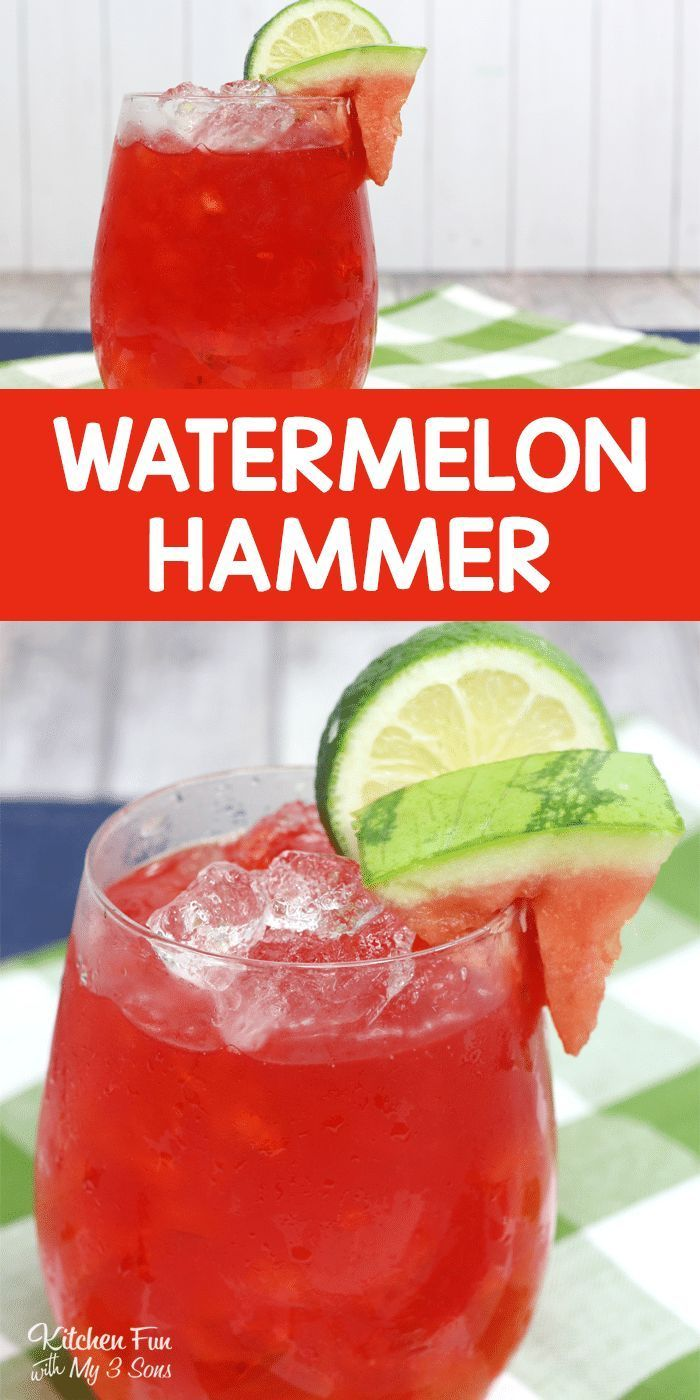 When it's hot out and your friends insist on an outdoors get together, you'll be glad to have this recipe for an ice cold Watermelon Hammer cocktail. #drinks #beverages #recipes #cocktails #cocktailrecipes