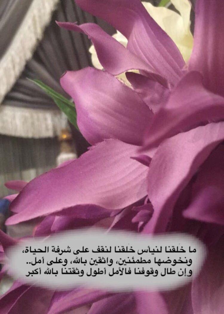 ثق بالله Allah Islam Allah Islam