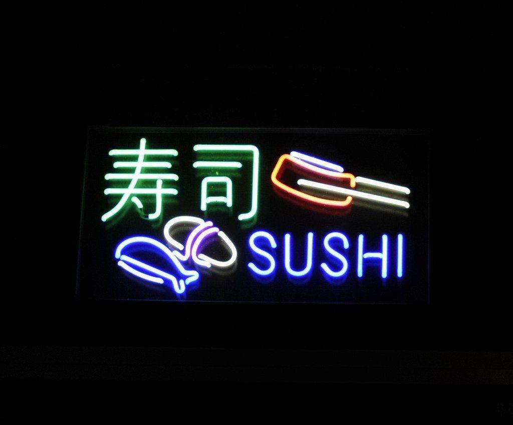 Sushi Bar Japanese Neon Sign For Sale Hanto Neon Sign Hanto Neon Sign Neon Signs Neon Sushi Bar