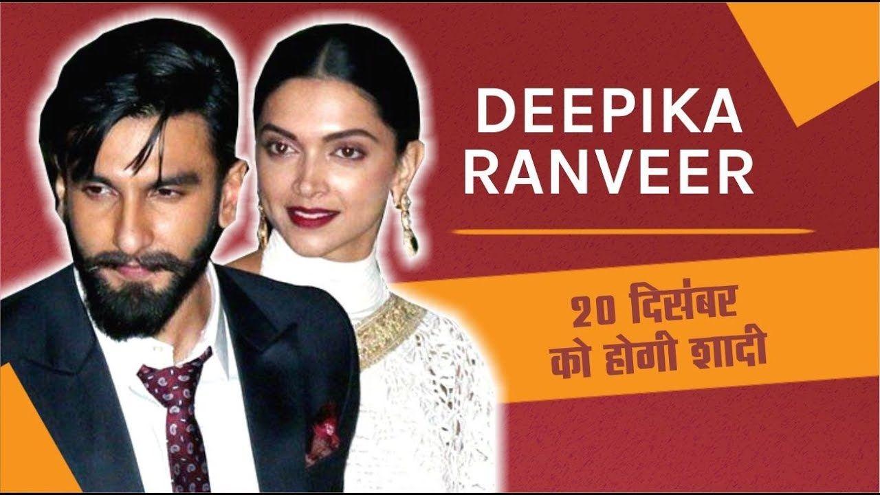 Anushka Virat Ki Tarah Hogi Deepika Padukone Aur Ranveer Singh Ki Shaadi Ranveer Singh Deepika Ranveer Deepika Padukone