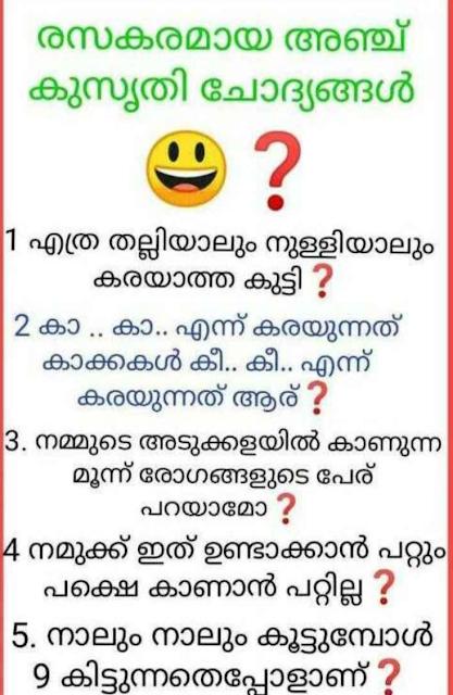 Rasakaramaya 5 Kusruthi Chodyangal in 2020 Funny