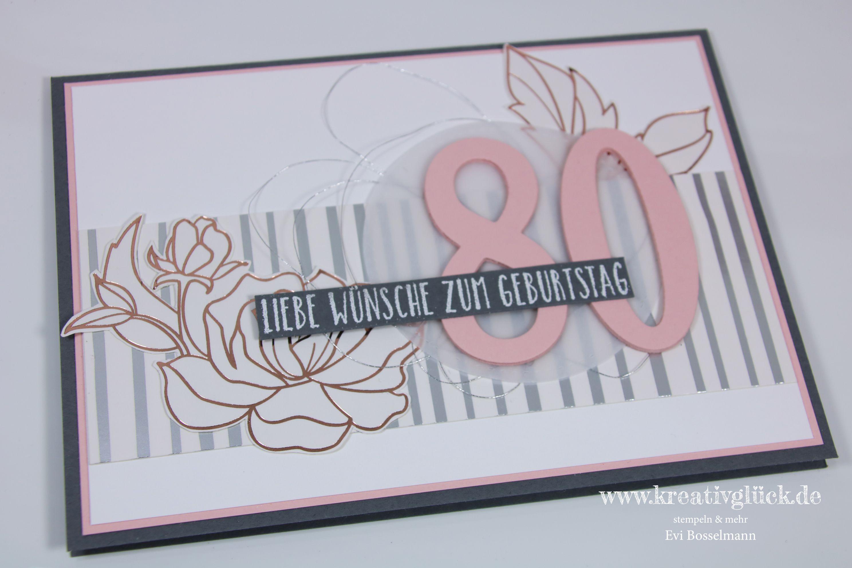 China Liebe Baby Geburtstag Grusse Karten Design Hersteller Und