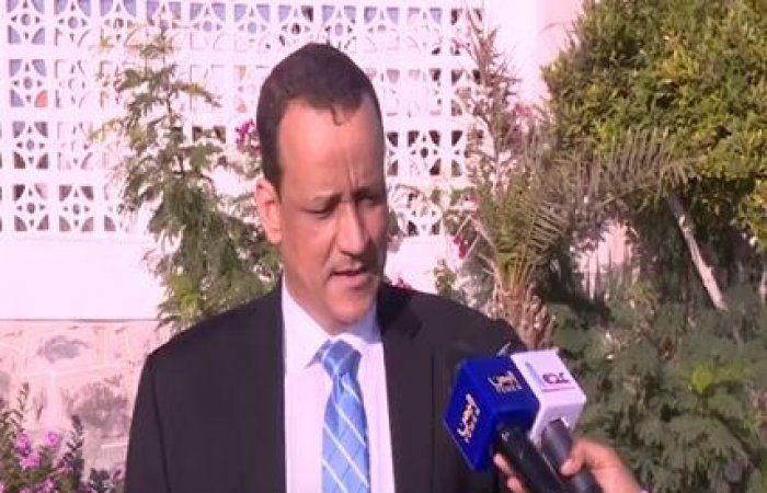 اخبار اليمن خلال ساعة - ولد الشيخ : سيتم تشكيل لجنة أمنية خاصة لإعادة تقييم الوضع الأمني في عدن ( فيديو)
