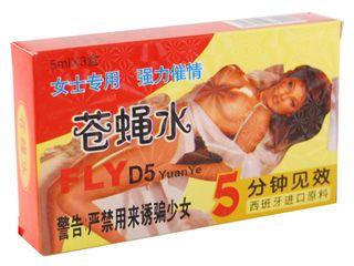 spanish fly d5 obat perangsang cair obat perangsang wanita