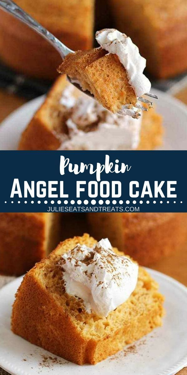 Fall season is pumpkin season! Looking for easy pumpkin desserts recipes? Make this Pumpkin Angel Food Cake. It's Light, Airy Angel Food Cake with a Hint of Pumpkin! You can add this on your Thanksgiving menu too! Your family will love this pumpkin cake dessert!