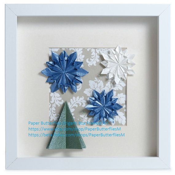 Decorative Christmas Origami Frame By Paperbutterfliesm On Etsy
