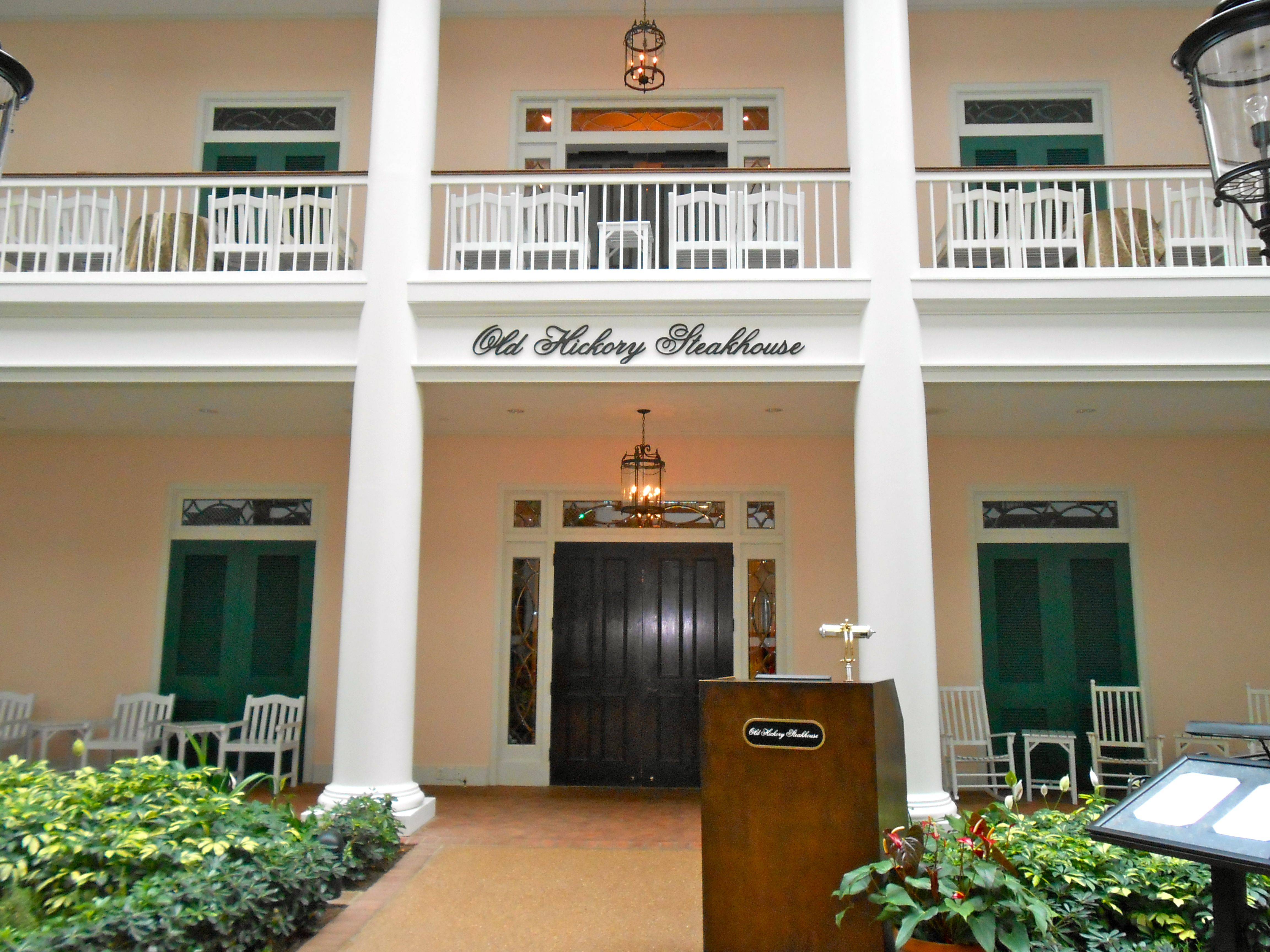 Old Hickory Steakhouse Gaylord Opryland Hotel