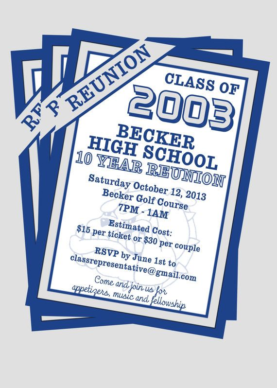 Class Reunion Invitation customize with your by JustForYouInvites