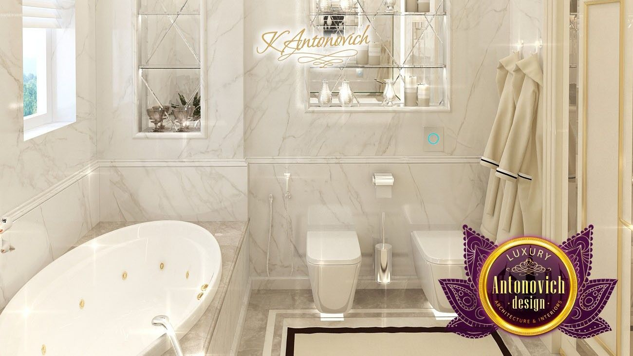Pakistan in 2020 | Home goods, Home decor, Bathroom