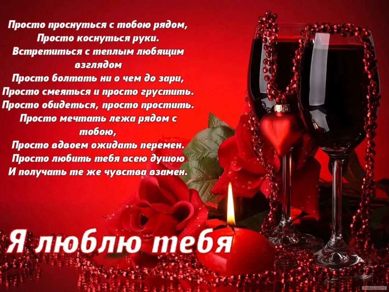 Стихи с днем рождения любимый мой милый мой ласковый