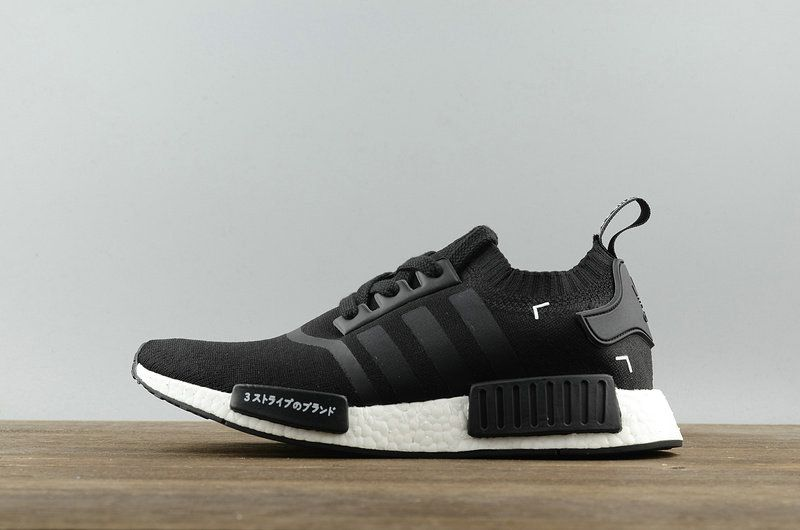 cade35ab36100 2018 How To Buy Adidas NMD R1 PK Primeknit Japan Truth Boost Black Noir  White blanc S81847 Youth Big Boys Sneakers