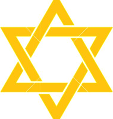 judah or david star-of-david-vector-1930450 (380×400