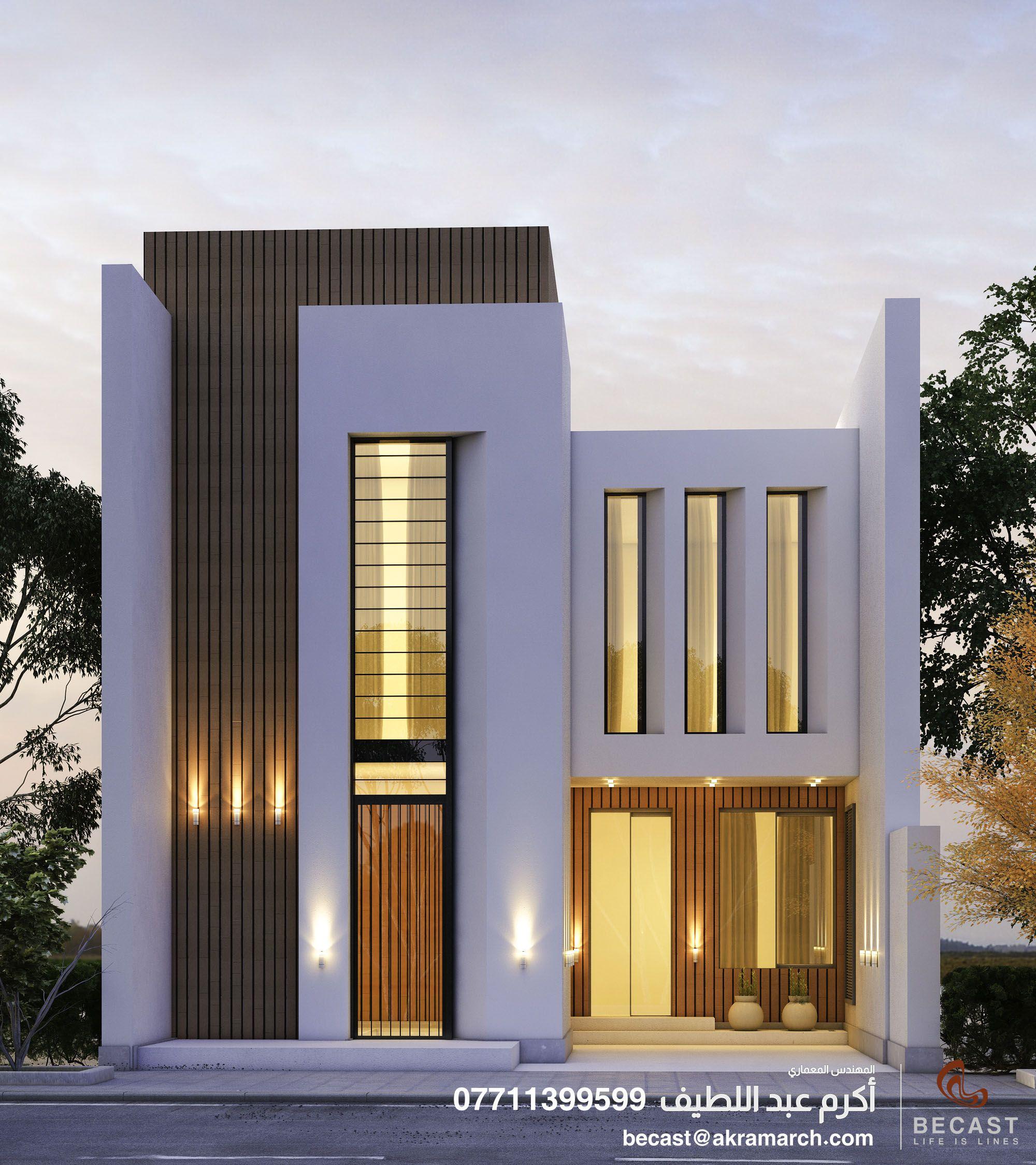 تصميم واجهة 8 متر لمنزل في محافظة العمارة Dream House Plans House Styles House Design