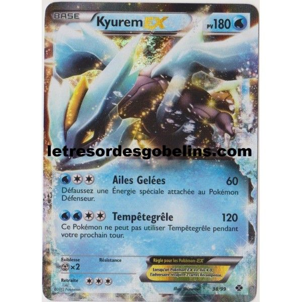 Carte Pokémon A Imprimer Gratuit Carte Pokemon Carte