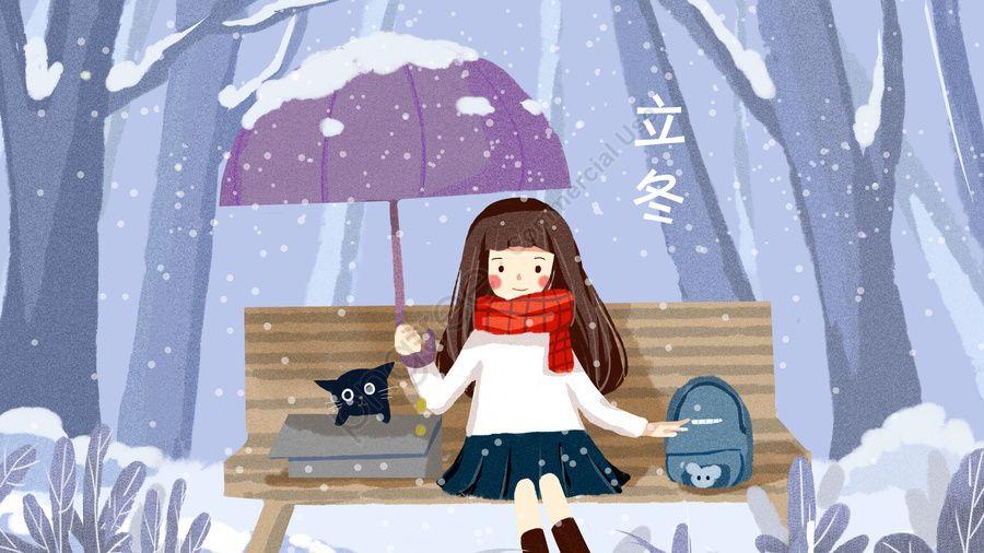 الفتاة الشتوية والتوضيح الشفاء الدافئ والدافئ لي دونغ فتاة في سن المراهقة قط صورة توضيحية على Pngtree غير محفوظة الحقوق In 2021 Cute Drawings Illustration Winter Girls