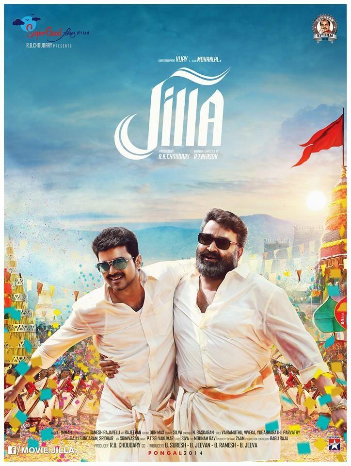 C Kkompany 2015 Tamil Full Movie Free Download