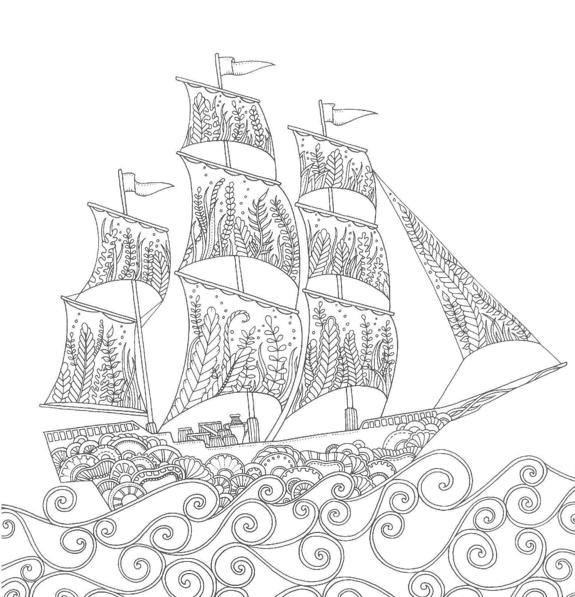 Корабль на волнах - Океан (с изображениями) | Книжка ...