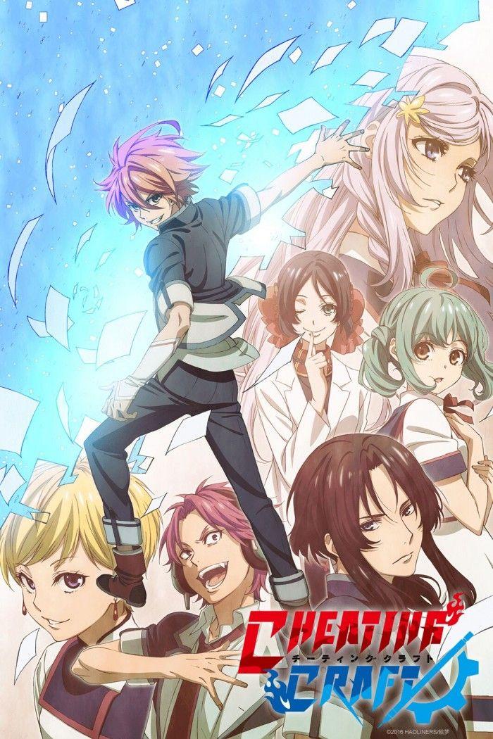 CHEATING CRAFT Étudier ou tricher ? Séries anime